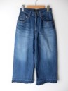 GOHEMP/WIDE DENIM PANTS FLAYED 10oz