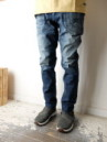 VENDOR TAPERED SLIM PANTS